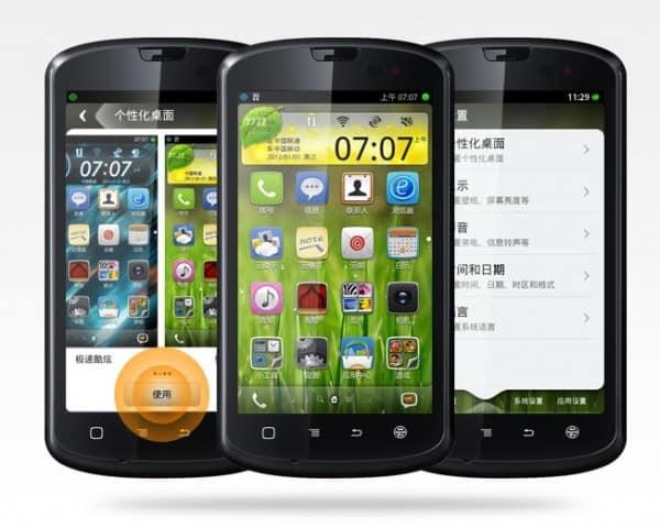 Aliyun-OS-600x480